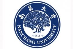 2020年南昌大学成人高考招生专业