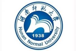 2020年湖南师范大学成人高考招生简章