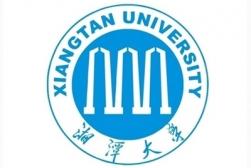 2020年湘潭大学成人高考招生专业