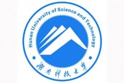 2020年湖南科技大学成人高考招生专业
