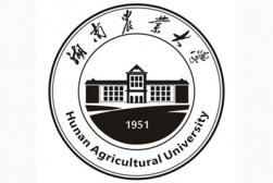 2020年湖南农业大学成人高考招生简章