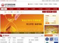 中华投资招商网