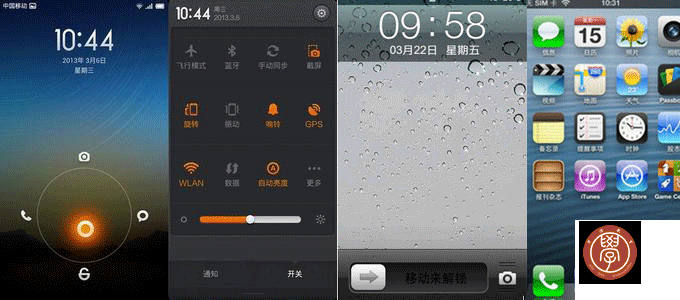 区别一:Android和iPhone的状态栏 Android和iPhone的状态栏均在屏幕顶端的位置,原因无外乎是人的视觉流程是从上到下的。 Android的状态栏,具有notification的功用,当应用程序有新的通知,在状态栏左侧显示通知图标,向下滑动即可打开查看通知详情。 iPhone的状态栏,包含了活动状态的显示,比如某进程正在运行,会有个转动的动画在这里,但是你不能对这个动画有任何操作。另外,当你在浏览时,轻击iPhone状态栏,也能起到快速至顶的作用。 个人认为,Android通知系统做得