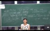 成人高考英语教程