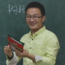 高振华华信培训第201513班 淘宝美工班