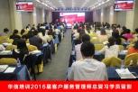 深圳华信培训积分入户学员风采