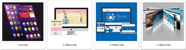 华信ui设计总监速成班的学院毕业薪水试用期