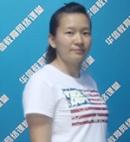 周丹华南师范大学自考--视觉传播设计与制作(专科)