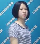 庄小美华南师范大学自考--视觉传播设计与制作(专科)