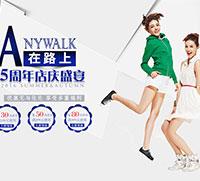 华信培训161010淘宝美工设计学员优秀作品集