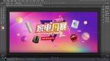 深圳华信培训平面设计PS工具使用技巧