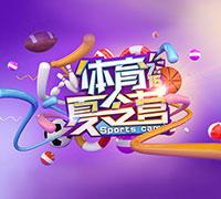 深圳华信平面电商视觉设计学员C4D优秀作品展示集1