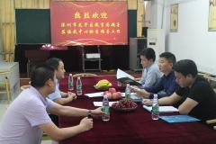 热烈欢迎深圳市龙华区教育局领导莅临我校检查指导工作